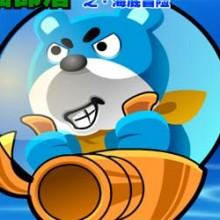 Панда зума